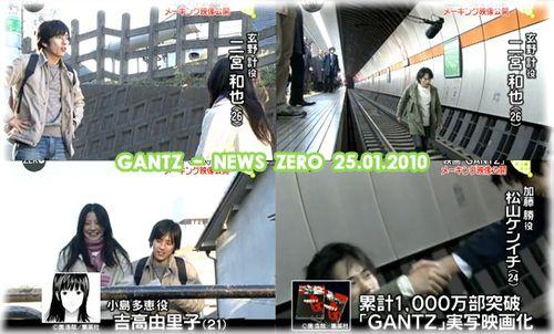 Gantz-newszeropreview