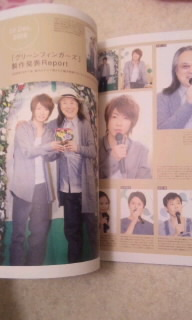 Aiba pamphlet 03