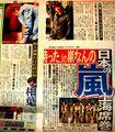 Nikkansports2