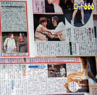 Aiba-newspaper 24th