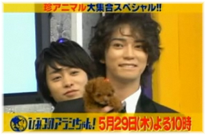 Jun x puppy (sho behind xD)