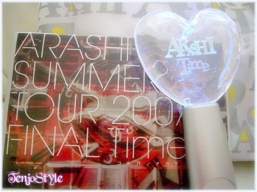 Arashi_timedvd
