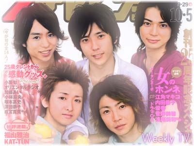 Arashi's cover - Weekly TV