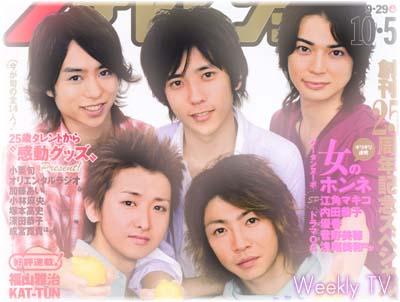 Arashi's cover - Weekly TV