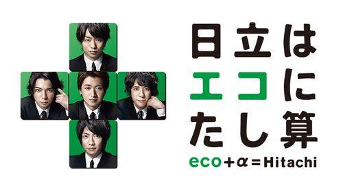 Ecohitachi