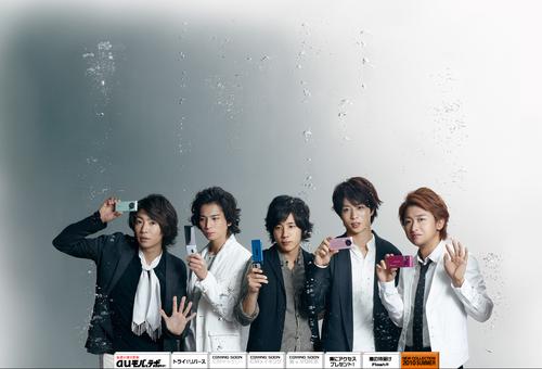 Arashi-ausummer2010