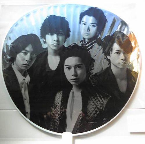 Arashi-uchiwa09-10 01