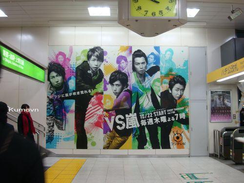 Vs arashi poster2