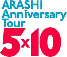 Arashi5x10_logo