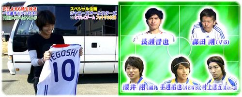 Sho - Tokio Challenge preview 2008.12.27 02