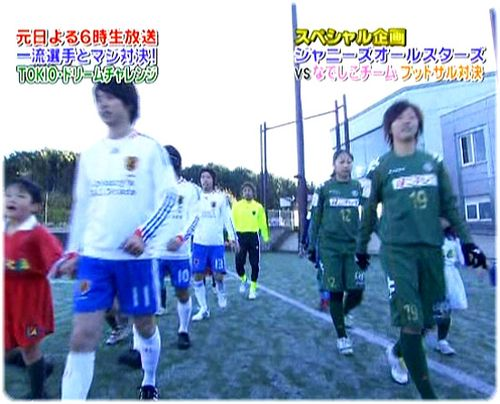 Sho - Tokio Challenge preview 2008.12.27 03