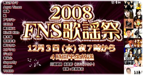 FNS_2008