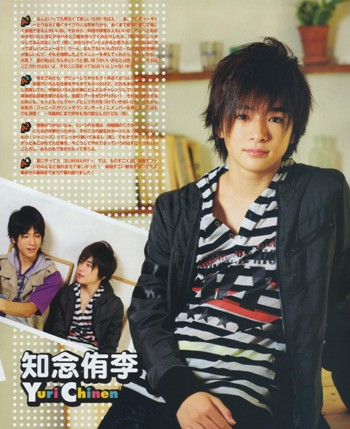 Chinen - Potato November 2008