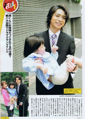 [yuckie-chan] TV Guide 20080802-0808 08