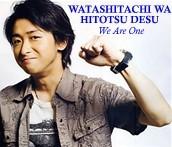 Ohno-weareone