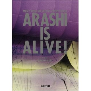 Arashi is alive - cover