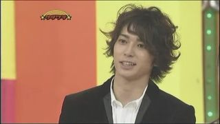 Utawara Hair